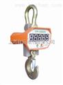 OCS-500KG吊秤,OCS-500KG电子吊秤
