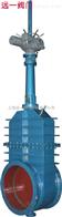 YSZ944F-2.5C水封明杆平行雙閘板燃氣緊急切斷閥