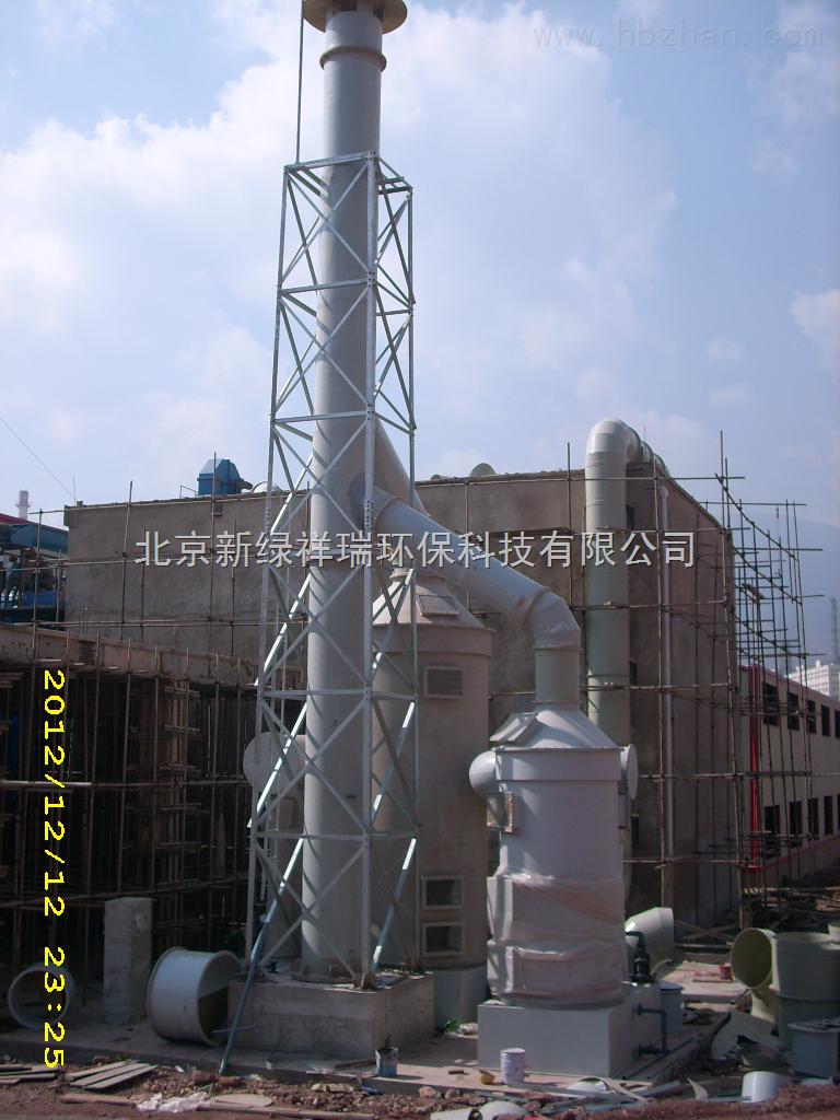 xl-scr系列 废气洗涤塔