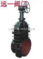 Z542W-2手动低压铸铁法兰煤气闸阀