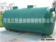 HFC玻璃鋼化糞池