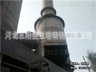 TLT鋼廠脫硫