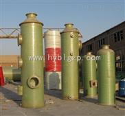 吸收塔|废气吸收塔|喷淋吸收塔