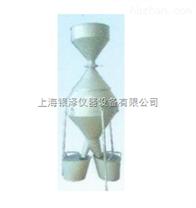 分樣器,銅心式鍾鼎式分樣器,JFYZ鍾鼎式分樣器