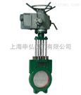 Z973X电动浆液体育