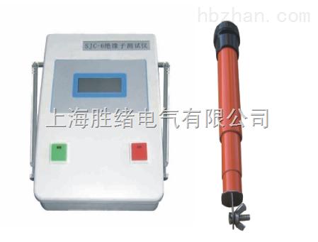 厂家推荐绝缘子带电测试仪