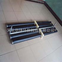 悬挂链式曝气器8管式
