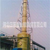 氮氧化物净化装置