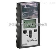 煤安认证CQH2000矿用氢气检测仪 便携式氢气报警仪