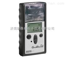 煤安認證CQH2000礦用氫氣檢測儀 便攜式氫氣報警儀