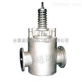 HA42X-16C安全阀,HA42X-16C特种安全逆止阀,特种安全阀,特种泄压阀