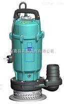 QDX铝壳潜水电泵,单相铝壳潜水电泵,QDX潜水泵