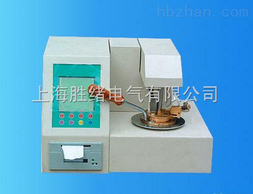 全自动开口闪点测定仪BS-2000