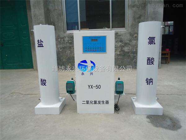 安徽二氧化氯发生器使用原理 操作方法