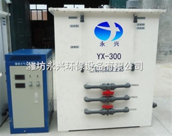 江西二氧化氯发生器使用方法 操作规程