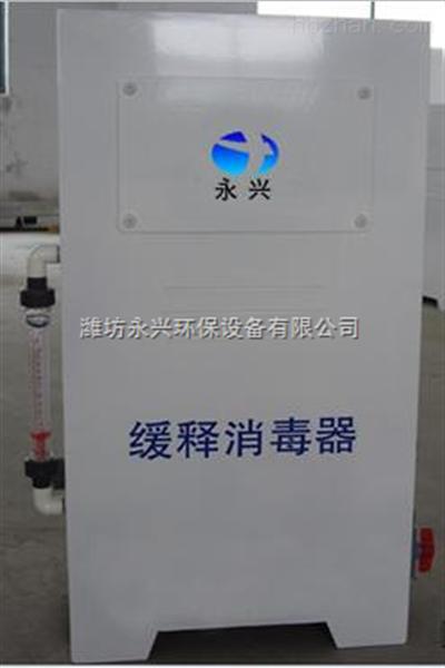 浙江二氧化氯发生器操作说明书 使用规程
