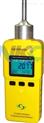 手持式电化学甲醛检测仪 生产商直销价格优惠