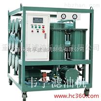 供应再生处理机/废机油再生脱色处理机(评价好)