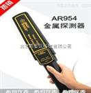 香港希瑪手持式金屬探測器