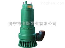 隔爆排沙潜水电泵BQS15-22-2.2KW,防爆排沙潜水电泵