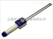 水分仪,粮食水分仪,水分测量仪,粮食水分含量测定仪,带语音