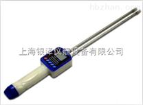 水分儀,糧食水分儀,水分測量儀,糧食水分含量測定儀,帶語音