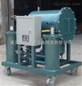 福建柴油过滤机,柴油脱水过滤杂质(防爆型)