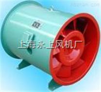 XPZ-I-10消防排烟风机