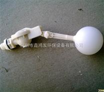 供应液位开关耐腐蚀浮球阀塑料浮球阀
