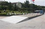 杨浦100吨地磅,闵行80吨地磅,宝山60吨地磅,嘉定50吨地磅