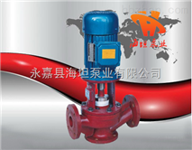 管道泵 管道泵介质 SG型管道增压泵