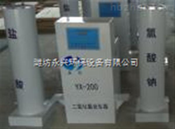 广东二氧化氯发生器生产厂家 计量泵的型号