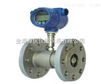 智能氣體渦輪流量計-智能氣體渦輪流量計廠家