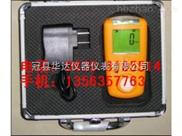 HD-汽油泄漏检测报警器/汽油浓度检测仪