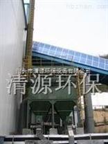 洗煤厂除尘器价格