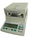 SF20-MS-100红外水分测定仪 卤素水分测定仪