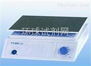 TYZD-III,梅毒旋轉儀價格