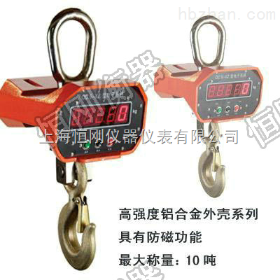 OCS-XS直视电子吊磅秤厂商
