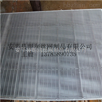 不锈钢条缝网