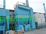 PPC96-6气箱脉冲袋式除尘器