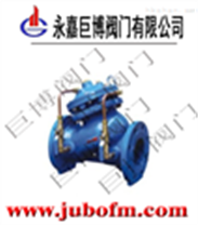 BFDS101X多功能水力控制阀