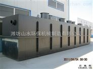 临沂食品加工污水处理设备原理