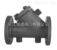 BSG41H/W保溫Y型過濾器