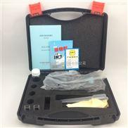 便携式水质氨氮检测仪 NH4+氨氮比色计 环境监测污水鱼塘快速试剂