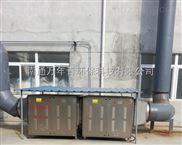 屠宰场环保废气处理设备