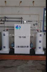 重庆二氧化氯发生器水量分析 设备运行条件