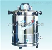 YX-280A*(座式電熱)手提式不鏽鋼壓力滅菌器