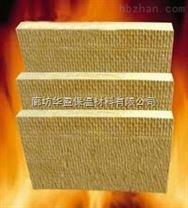 隔音防火岩棉板//硬質岩棉板廠家