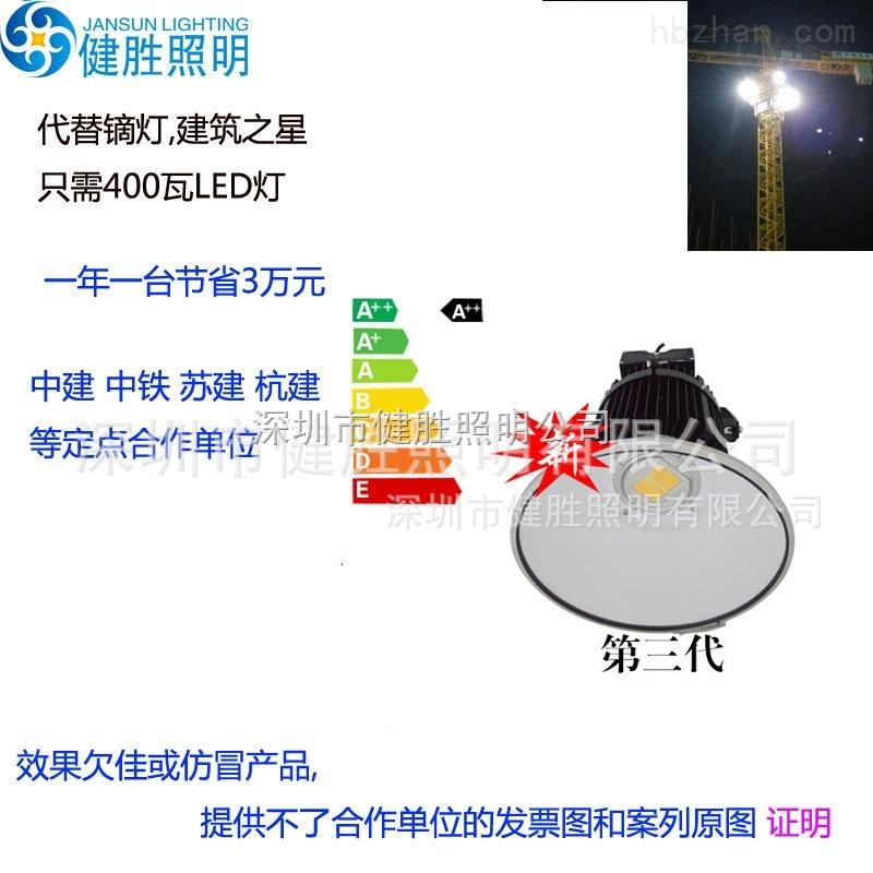 js-led-ytled塔吊照明灯具|替代3500w镝灯|节能省电