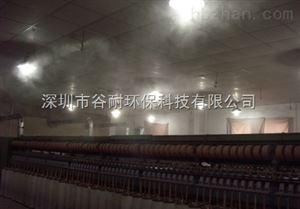 噴霧加濕機